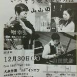 2014/12/29 17:51