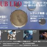 clubleo0704latest5001_2.jpg