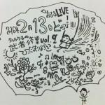 2015/12/19 22:24