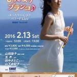 MichikoYamada_0107-1_3.jpg