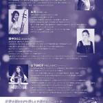 MichikoYamada_0107-2.jpg