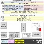 45981F90-089A-41F4-A392-06BAC3C9CA83