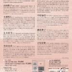 C0EF0FC1-4474-49A3-A211-200C13C96695