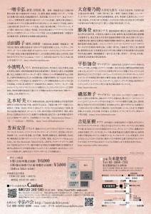 008A9A9C-A276-4A5B-AC20-60D15B8EE338