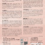 EEED090E-1C91-49DC-8594-77DDAB0E19F7