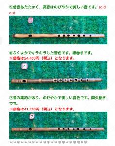 266AA64F-1180-4F34-9DFA-CF2D6F34AB3B