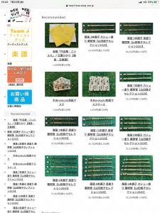 9C2DBBDB-84FB-4067-AAA1-56E49620B027
